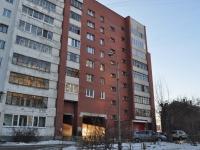 Екатеринбург, улица Московская, дом 213А. многоквартирный дом