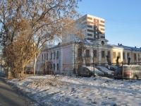 叶卡捷琳堡市, 音乐学校 №6, Moskovskaya st, 房屋 213