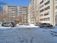 Yekaterinburg, Moskovskaya st, house 214/1. Apartment house