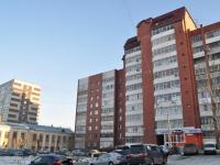 Yekaterinburg, Moskovskaya st, house 215А. Apartment house