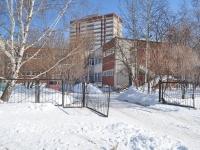 Yekaterinburg, nursery school №342 , Moskovskaya st, house 216А