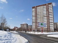 neighbour house: st. Moskovskaya, house 216. Apartment house