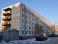 neighbour house: st. Moskovskaya, house 217. hostel УрО РАН, Уральского отделения РАН, №3