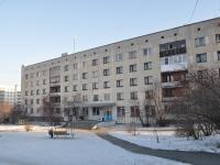 Yekaterinburg, hostel УрО РАН, Уральского отделения РАН, №3, Moskovskaya st, house 217