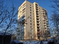 neighbour house: st. Moskovskaya, house 219. Apartment house