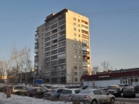 Yekaterinburg, Moskovskaya st, house 219. Apartment house
