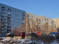 Yekaterinburg, Moskovskaya st, house 225/1. Apartment house