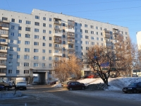 neighbour house: st. Moskovskaya, house 225/1. Apartment house