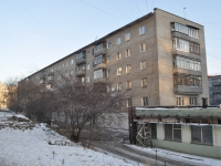 Yekaterinburg, Moskovskaya st, house 225/2. Apartment house