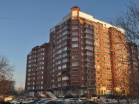 Yekaterinburg, Moskovskaya st, house 225/4. Apartment house