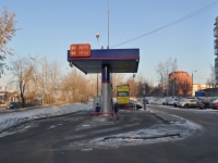 Yekaterinburg, fuel filling station АЗС Ergo, Moskovskaya st, house 225Б