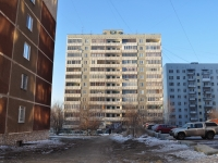 neighbour house: st. Moskovskaya, house 229. Apartment house