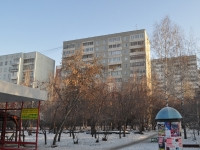 叶卡捷琳堡市, Moskovskaya st, 房屋 229. 公寓楼