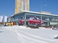 Yekaterinburg, automobile dealership Авантайм, Moskovskaya st, house 281