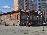Yekaterinburg, Moskovskaya st, house 26. office building