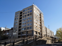 neighbour house: st. Moskovskaya, house 11. office building