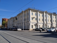 neighbour house: st. Moskovskaya, house 19. multi-purpose building