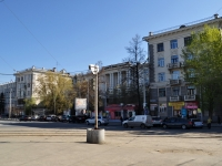 neighbour house: st. Moskovskaya, house 29. Apartment house