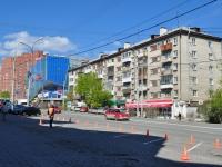 Екатеринбург, Московская ул, дом 59