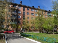 neighbour house: st. Moskovskaya, house 35. Apartment house with a store on the ground-floor