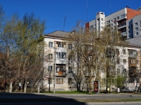 neighbour house: st. Moskovskaya, house 40. Apartment house