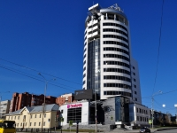 "Yekaterinburg, office building ""РИФЕЙ"", Moskovskaya st, house 54"