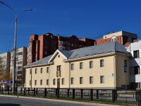 neighbour house: st. Moskovskaya, house 56. multi-purpose building