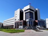 neighbour house: st. Moskovskaya, house 120. court