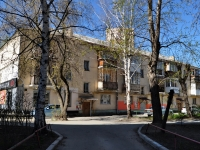 neighbour house: st. Moskovskaya, house 193Б. Apartment house