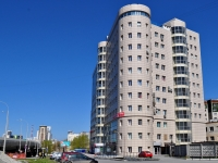 neighbour house: st. Moskovskaya, house 195. office building