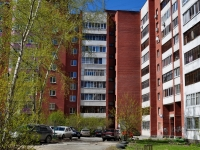 neighbour house: st. Moskovskaya, house 213А. Apartment house