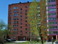 neighbour house: st. Moskovskaya, house 215. Apartment house