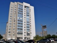 Yekaterinburg, Moskovskaya st, house 212/4. Apartment house