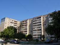 neighbour house: st. Moskovskaya, house 214/1. Apartment house