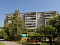 neighbour house: st. Moskovskaya, house 214/2. Apartment house