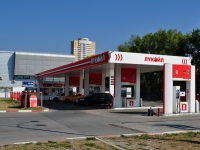 neighbour house: st. Moskovskaya, house 216Б. fuel filling station