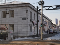 Yekaterinburg, Posadskaya st, house 10. multi-purpose building