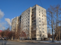neighbour house: st. Posadskaya, house 15. Apartment house