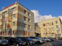 neighbour house: st. Posadskaya, house 21/2. office building