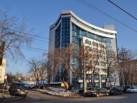 Yekaterinburg, Posadskaya st, house 23. office building
