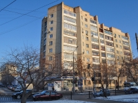 Yekaterinburg, Posadskaya st, house 29. Apartment house