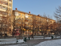 neighbour house: st. Posadskaya, house 31. Apartment house