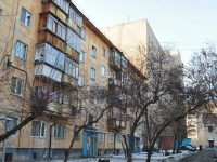 Yekaterinburg, Posadskaya st, house 31. Apartment house