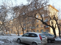 Yekaterinburg, Posadskaya st, house 33. Apartment house