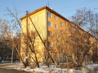 neighbour house: st. Posadskaya, house 33. Apartment house