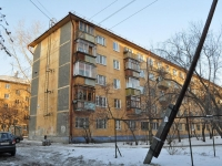 neighbour house: st. Posadskaya, house 35. Apartment house