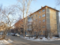 Yekaterinburg, Posadskaya st, house 35. Apartment house