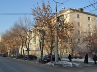 neighbour house: st. Posadskaya, house 37. Apartment house