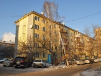 Yekaterinburg, Posadskaya st, house 39. Apartment house