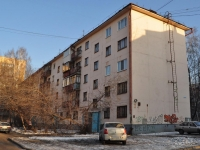 neighbour house: st. Posadskaya, house 41. Apartment house